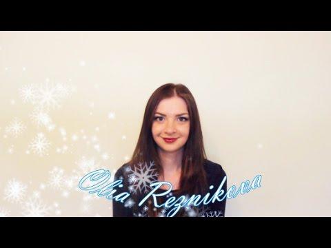 I invite you to Ukraine! Join to my #Reznikova tour in January!