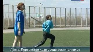Вести-Хабаровск. Одни бьют, другие бегут