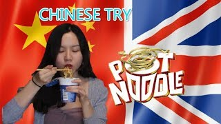 Chinese Try British Instant Noodles For the First Time Chinese Reaction
