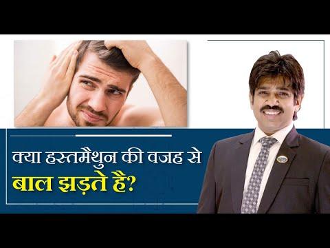 Overthinking Kaise Control Kare ? - Dr. Deepak Kelkar (M.D.) Psychiatrist Sexologist Hypnotherapist from YouTube · Duration:  3 minutes 34 seconds