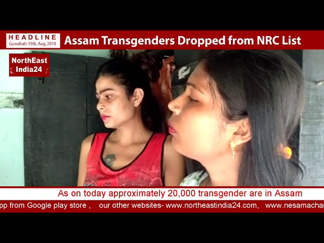 Transgender name dropped from NRC list
