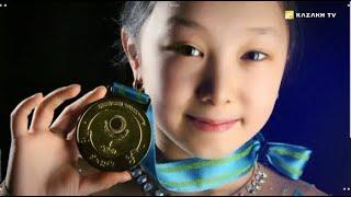 Элизабет Турсынбаева казахстанская фигуристка