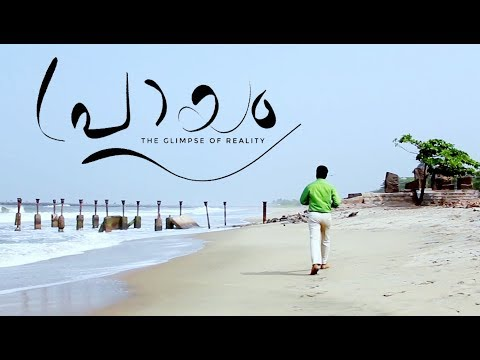 Prayam | Latest Malayalam Short Film 2018 | Binoy Vikram