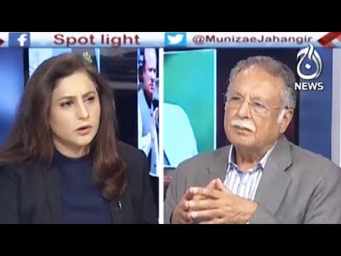 Spot Light - 7 March 2018 | Aaj News