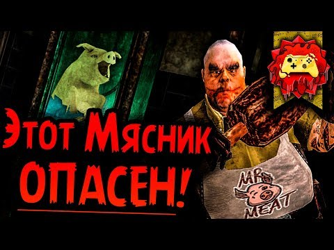 Зачем МЯСНИК из Mr. Meat КРАДЁТ Людей? СЮЖЕТ Мистер Мит РАЗГАДАН! | Жуткие Теории (Psychopath Hunt)