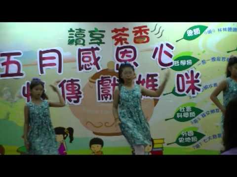 慶祝母親節-五甲表演 舞動仁和、小豬傳情