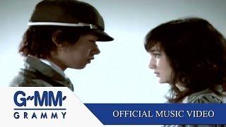 จูบลาแทนคำว่าเสียใจ - เป๊ก ผลิตโชค【OFFICIAL MV】