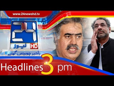 News Headlines | 3:00 PM | 9 January 2018