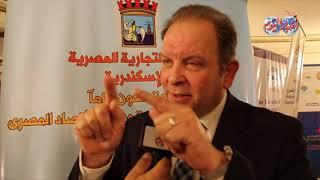 أخبار اليوم | الرئيس التنفيذي لشركة الريف المصري يكشف تفاصيل مشروع المليون ونصف فدان
