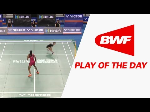 Play Of The Day | Badminton F - Victor Korea Open 2017