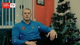 Новогоднее поздравление от Сергея Павловича