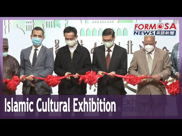 Islamic Cultural Exhibition ushers in Ramadam