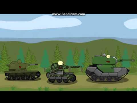 Видео — Танки Онлайн — бесплатная браузерная онлайн игра