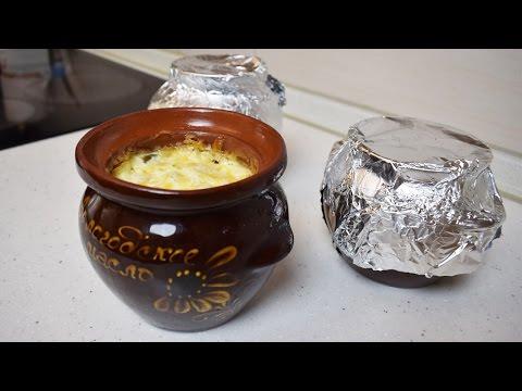 Вкуснейшее блюдо Жаркое в горшочках в духовке / Вкусный домашний рецепт