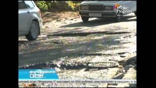 Жители Верхнего Юрта мечтают о ровной дороге