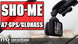 SHO-ME A7-GPS/GLONASS обзор видеорегистратора
