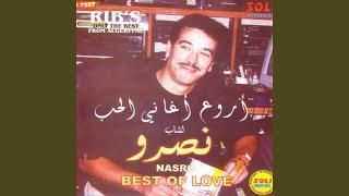 Loukane El Galb Ja Yaachek Zoudj