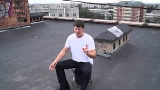 Урок осознанности № 2. Медитация на крыше. 10 способов быть здесь и сейчас