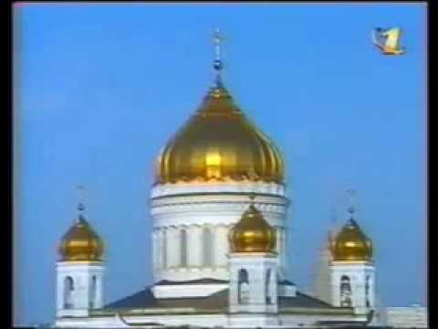Великое освящение храма Христа Спасителя (ОРТ, 19.08.2000)