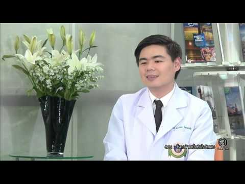 ย้อนหลัง Health Me Please | โรคกล้ามเนื้อหัวใจอักเสบ ตอนที่ 5 | 06-01-60 | TV3 Official