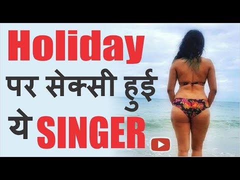 Holiday Par