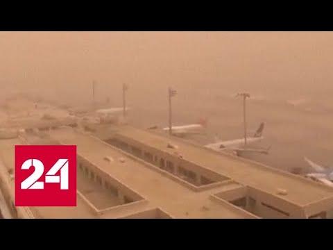 Катаклизмы климата: ученые опровергают глобальное потепление - Россия 24