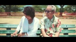 ロマンチックハワイ シニアカップル  by ハワイ州観光局
