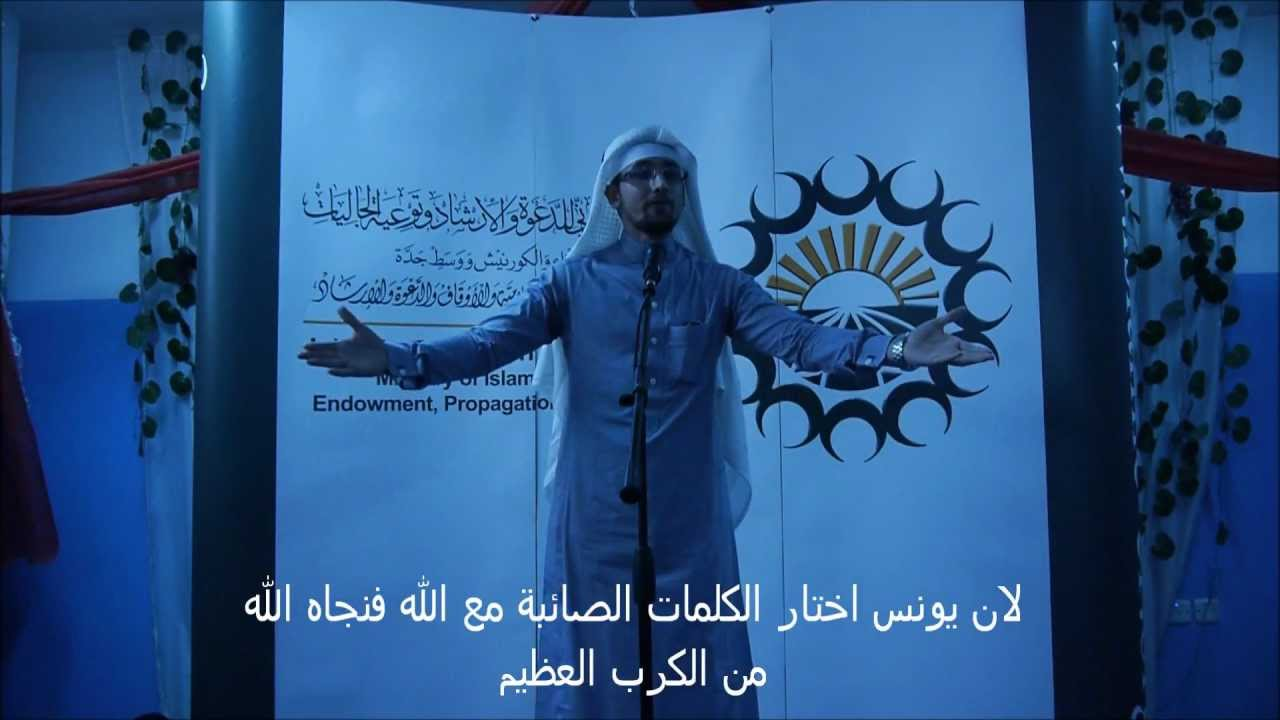 Have Whatever You Want!   Islamic Motivational Speech   By Rayan Arab