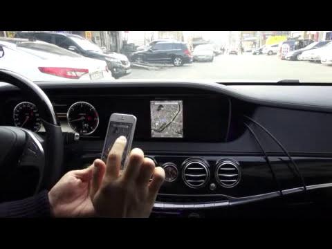 NAVITECH WIRELESS SMARTPHONE MIRROR LINK USING IPHONE'S GOOGLE MAP on waze maps, aerial maps, googlr maps, bing maps, msn maps, search maps, amazon fire phone maps, gppgle maps, topographic maps, android maps, aeronautical maps, iphone maps, stanford university maps, online maps, goolge maps, gogole maps, googie maps, ipad maps, microsoft maps, road map usa states maps,