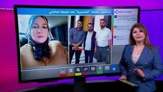 دعوى قضائية ضد النائبة الجزائرية نعيمة صالحي بسبب منشوراتها على فيسبوك