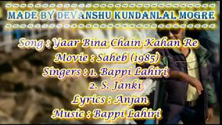 Video Yaar bina Chain Kahan Re Karaoke With Lyrics - Saaheb - Bappi Lahiri and S. Janki download MP3, 3GP, MP4, WEBM, AVI, FLV April 2018