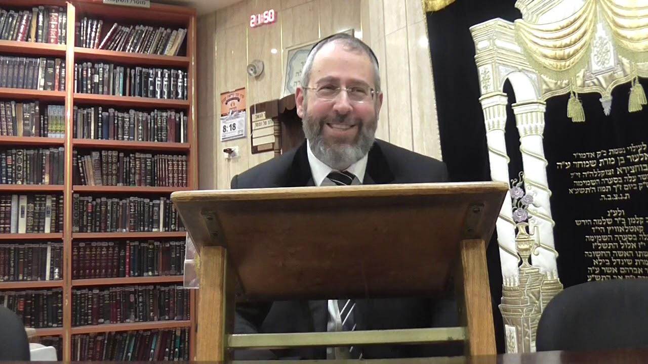 הרב הראשי לישראל הגאון רבי דוד לאו בשיעור השבועי בפרשת כי תשא