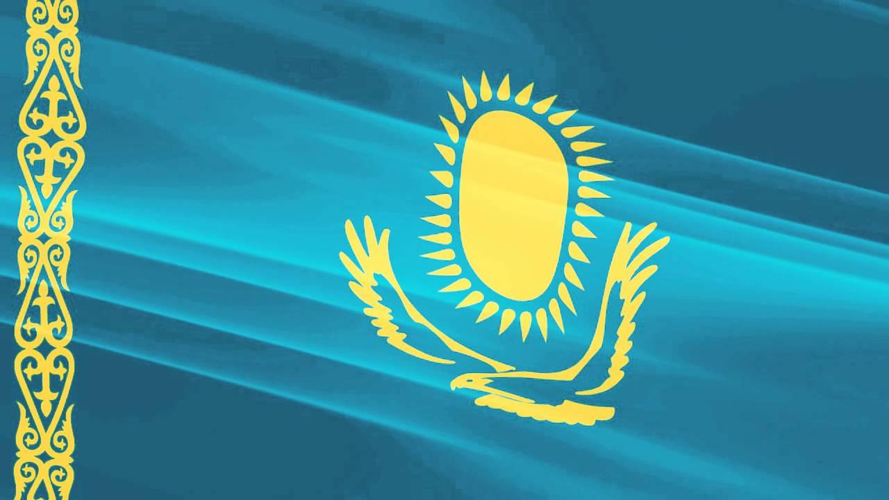 Для, картинка флаг казахстана анимация
