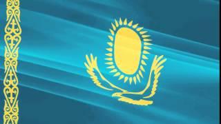Зацикленный анимированный флаг Казахстана (2 секунды)