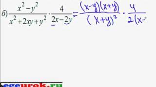 математика 9 класс гиа 2012,видеоуроки