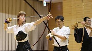 Kyūdō - the Japanese martial art of archery