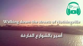Weslife   Soledad مترجمة عربي