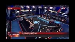 видео ведущий программы право голоса