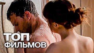 10 ЛУЧШИХ ДРАМ (2017). ЧАСТЬ 2!