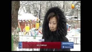 В Алматы 83 воспитанника ясли-сада для детей с нарушением зрения остались без медобслуживания