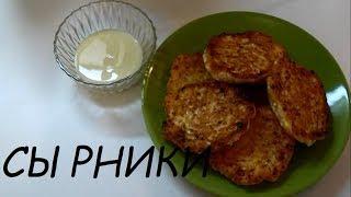 Вкусно и просто: Рецепт сырников--идеальный завтрак. Пошаговый рецепт с видео.