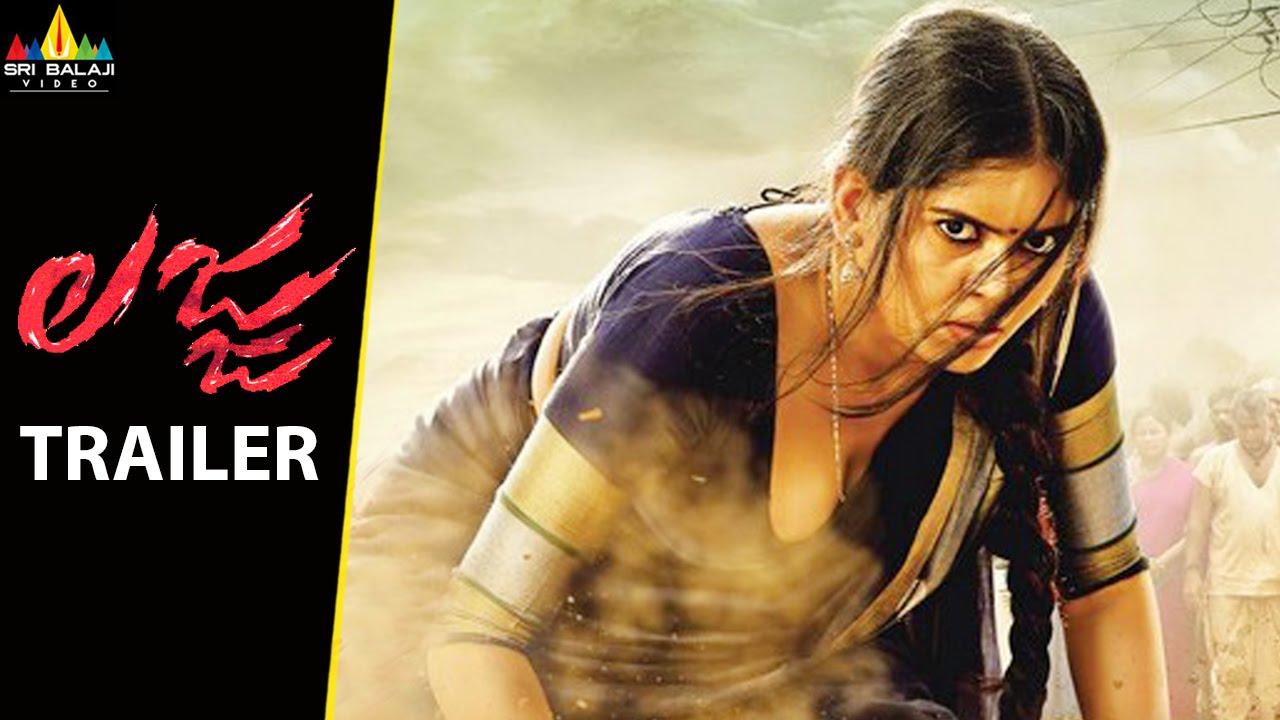 Download Lajja Telugu Movie Trailer   Madhumitha, Narasimha Nandi   Sri Balaji Video