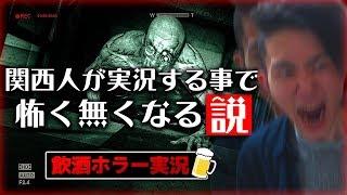 OPEN 2013/09/04 発売 PC版『OUTLAST (アウトラスト)』 【OUTLAST (アウ...