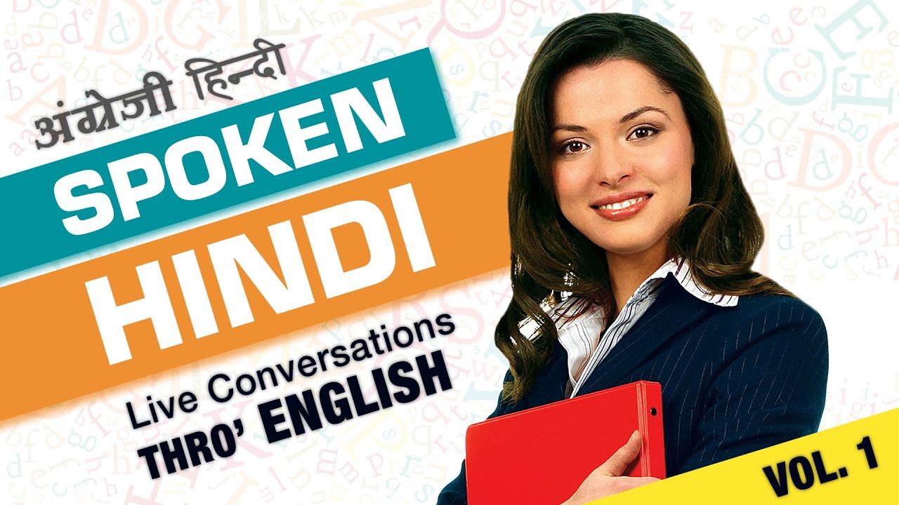 Speak Hindi Through English Volume -1