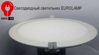 Светодиодные светильники EUROLAMP 21 Вт круглый(, 2015-02-08T16:29:55.000Z)
