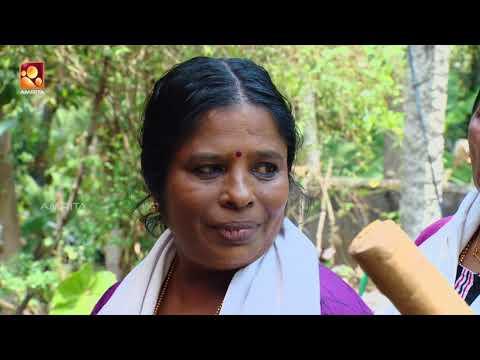 Aliyan VS Aliyan | Comedy Serial by Amrita TV | Episode : 213 | Nivedanam