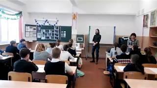 открытый урок музыки 2018г. 7в класс Школа № 23 г. Благовещенска