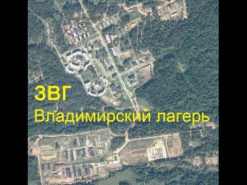Владимирский лагерь Псковская обл. 2016