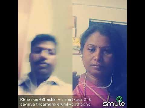 Aagaya thamarai arigil vantheya song