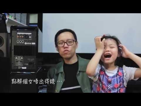 萬七蚊音響套餐 TEAC NT-503DAB + ADAM A5 (feverSound.com)